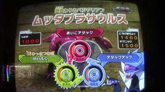 恐竜キング プレイ動画3
