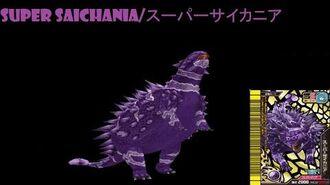 Dinosaur King 古代王者恐竜キング- Wake up! New Power!!- Super Saichania (Alpha Gang (classic))