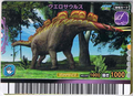 Wuerhosaurus Card 5