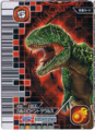 Carcharodontosaurus Card 6