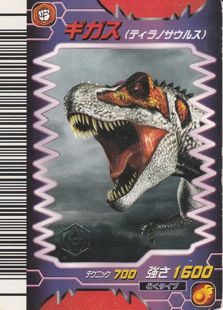Dinosaur King | KidsClick Wiki | FANDOM powered by Wikia
