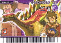 Kentrosaurus card