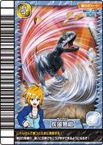 Cyclone Card 3