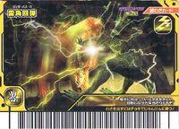 Thunder Bazooka Card 1