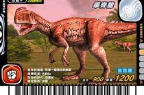 Monolophosaurus card
