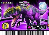Allosaurus alpha card