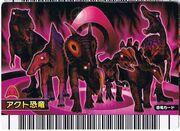 Alpha Dinosaurs Card 1