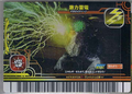 Lightning Strike Card 8