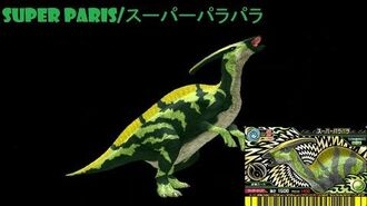 Dinosaur King 古代王者恐竜キング- Wake up! New Power!!- Super Paris (Space Pirates (stage 3))