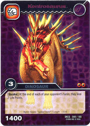 Kentrosaurus TCG card