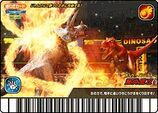 Volcano Burst Card 7