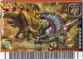 Wall Smash Card 3