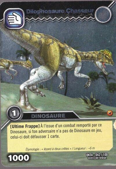 Dkta 42 dilophosaure