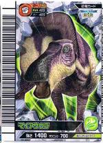 Maiasaura Card 2