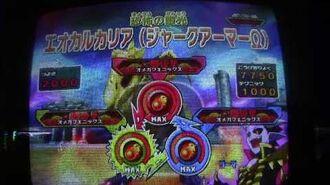 恐竜キング プレイ動画7