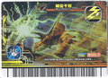 Gatling Spark Card 7