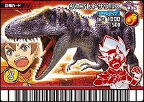 Daspletosaurus card