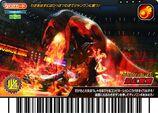 Crimson Flame Card 3
