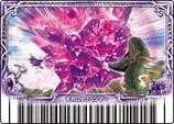 Gigarock Hammer Card 4