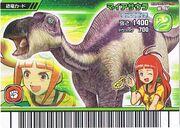 Maiasaura card