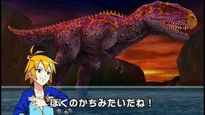 Dinosaur King Awaken - Alpha Rajasaurus - Easy Mode (Japanese)
