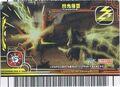 Blitz Counter Card 6