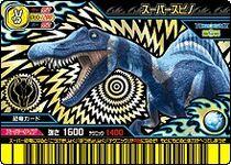 Spinosaurus - Spiny Super Card
