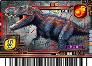 Torvosaurus card