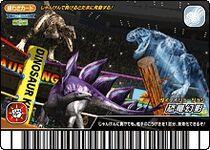 Dino Illusion Card 4
