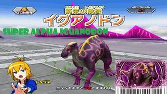 Dinosaur King 古代王者恐竜キング- Wake up! New Power!! Super Alpha Iguanodon - Space Pirates Stage 3