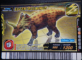 Eucentrosaurus Card Eng S1 4th