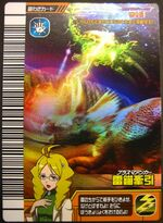 Plasma Anchor Card 4
