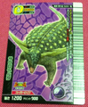 Sauropelta Card (Super) 1