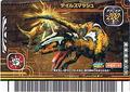Tail Smash Card 8