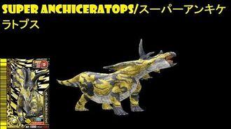 Dinosaur King 古代王者恐竜キング- Wake up! New Power!!- Super Anchiceratops (Alpha Gang (stage 3) no damage)