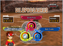 Dinosaurking - Dilophosaurus Description