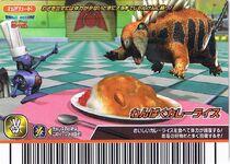 Feeding Card B1