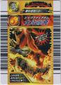 Fire Bomb Card 2