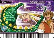 Dacentrurus card