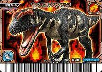 Yangchaunosaurus card