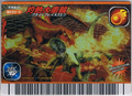 Blazing Spin Attack Card 5