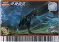 Ninja Attack Card 5