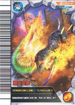 Burning Dash Card 2