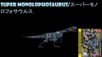 Dinosaur King 古代王者恐竜キング- Wake up! New Power!! Super Monolophosaurus - Space Pirates Stage 1