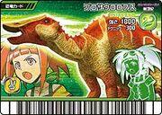 Prosaurolophus card