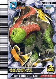 Udanoceratops Card 1