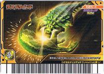 Death Grind Card 1