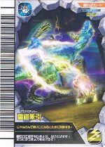 Plasma Anchor Card 5