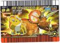 Chomp Card (DinoTector Armor) 6