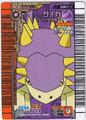 Tank Card (DinoTector Armor) 1